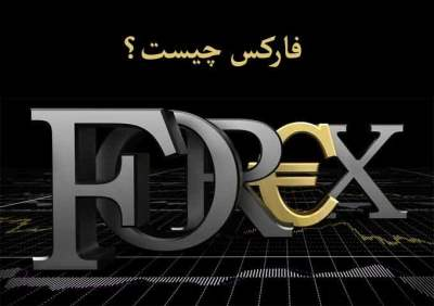 فیبوناچی Expansion